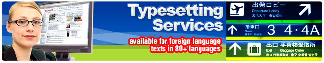 Translation Services Singapore | Typesetting Services